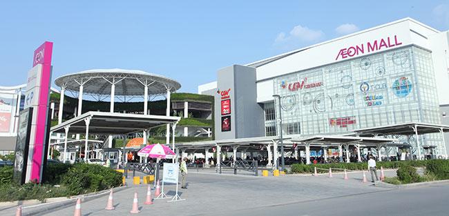 Trung tâm thương mại Aeon Mall Long Biên
